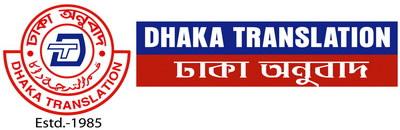 DT_Logo_main_websiye