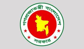 bangladesh-govt-logo-web